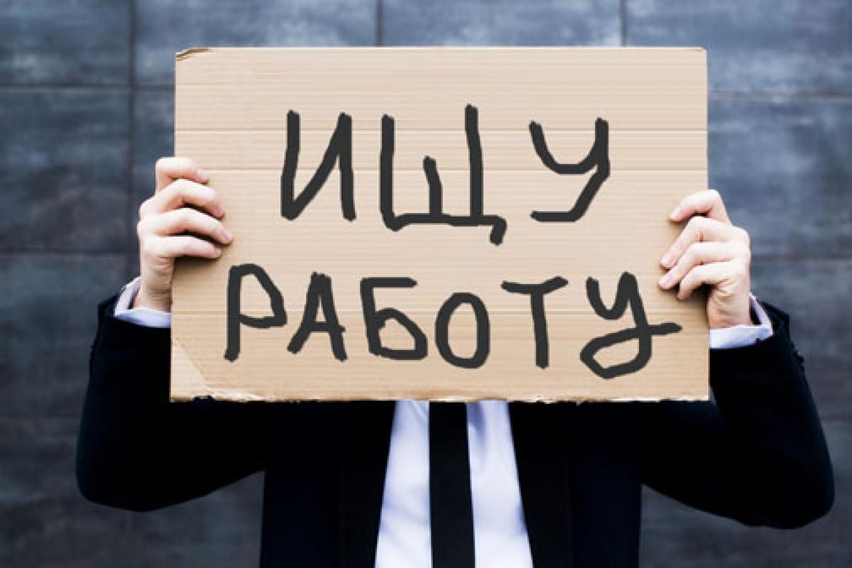 kak-ustroitsya-na-rabotu-bez-opyta