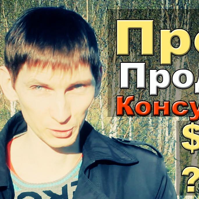 kak-ustroitsa-na-rabotu-bez-opyta-raboty-2